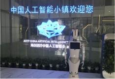 インターン先企業中国2